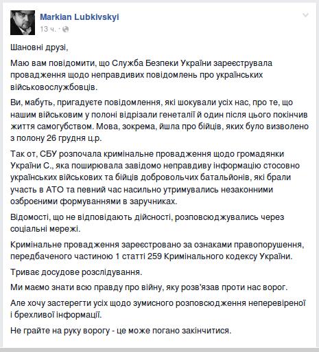 Screenshot - 06.01.2015 - 09:27:34