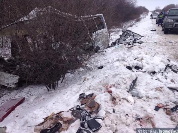 В ДТП у зоні АТО загинули двоє львів'ян (фоторепортаж з місця аварії) (фото) - фото 11