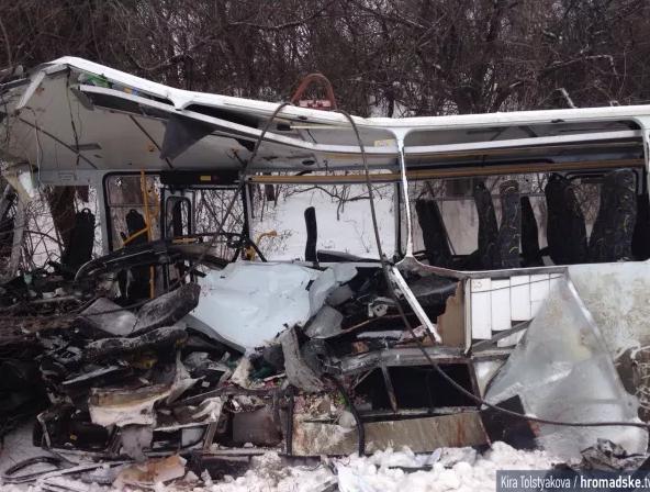 В ДТП у зоні АТО загинули двоє львів'ян (фоторепортаж з місця аварії) (фото) - фото 12