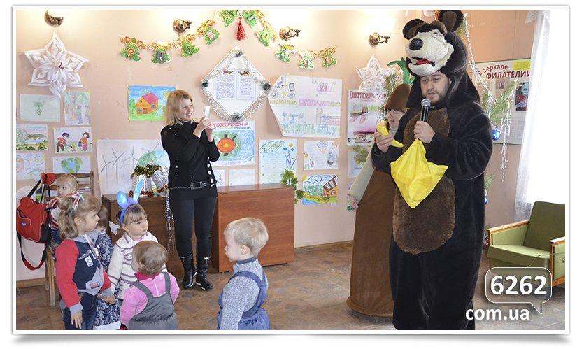 В Славянске устроили праздник для самых маленьких переселенцев. (фото) - фото 1