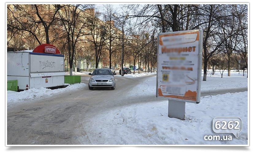 В Славянске тротуар превратился в проезжую часть (фото) - фото 1