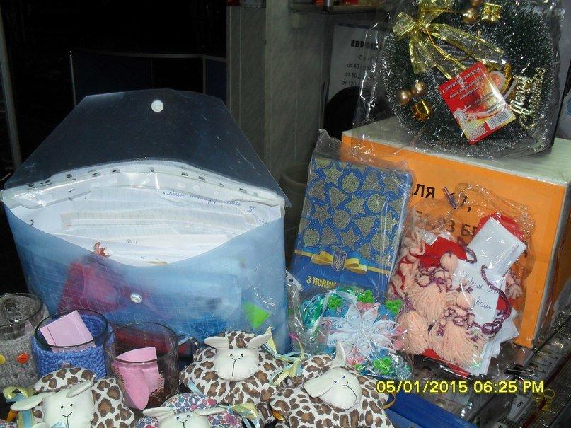 Криворожские волонтеры привезли подарки и праздничный ужин для бойцов в зону АТО (ФОТО) (фото) - фото 2