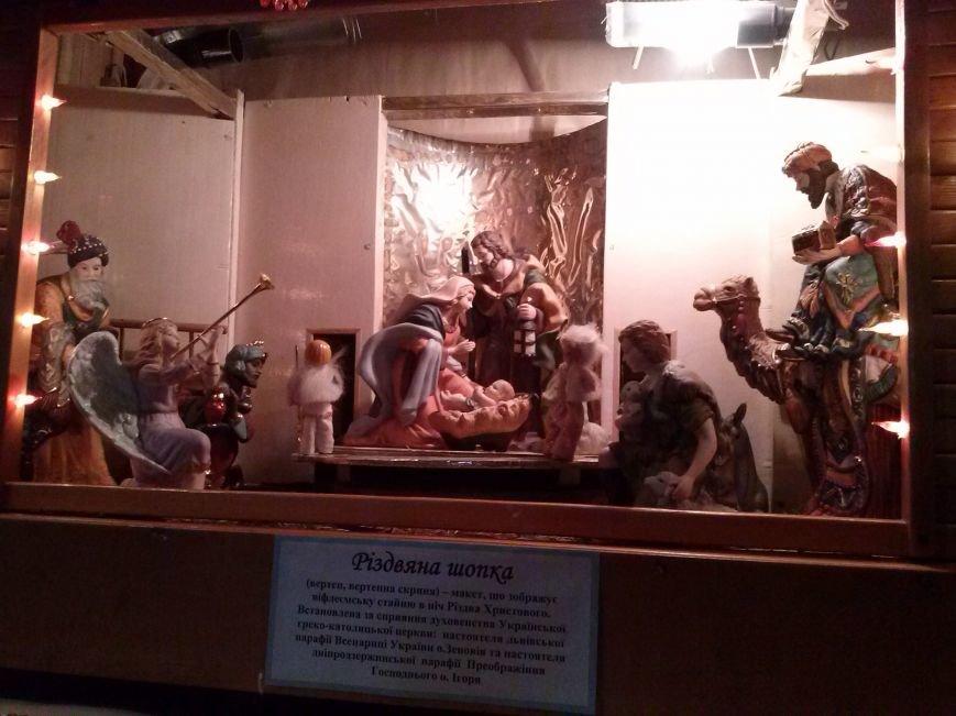 В музее истории Днепродзержинска завершилась праздничная рождественская программа (фото) - фото 2