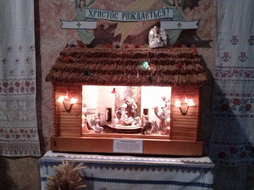 В музее истории Днепродзержинска завершилась праздничная рождественская программа (фото) - фото 1
