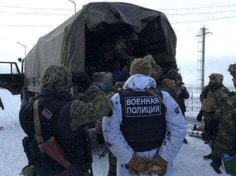 Как «киборгов», прибывших на ротацию, обыскивают «ДНРовцы» (ВИДЕО, ФОТО), фото-11