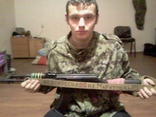 Бывший заключенный мариупольского СИЗО воюет в рядах «ДНР» (ФОТО) (фото) - фото 1