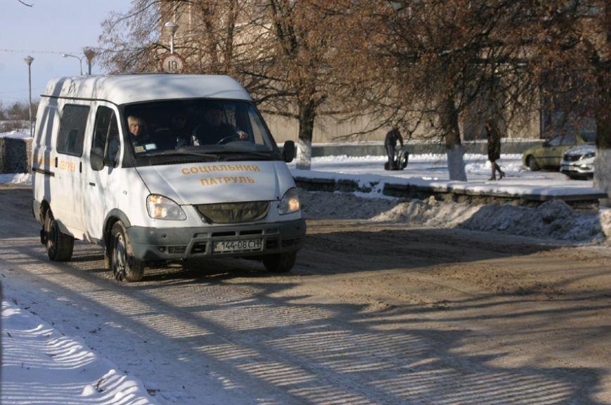 В Кременчуге работают соцпатрули, спасая людей от переохлаждения (фото) - фото 1