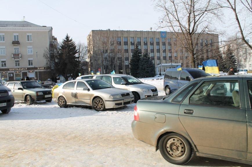 В Артемовском районе прошел автопробег за мир и единство, фото-4