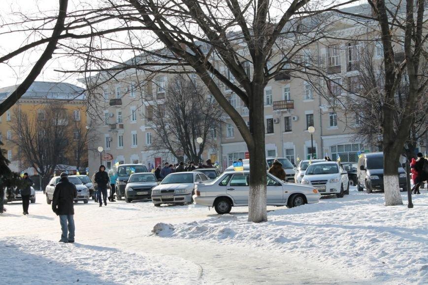 В Артемовском районе прошел автопробег за мир и единство, фото-1