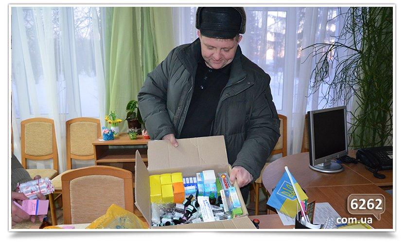 Снова гуманитарная помощь для детей в Славянске. (фото) - фото 1