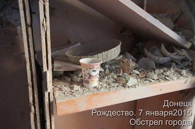 Рождественские «подарки». Обстрел Донецка 7 января (фото) (фото) - фото 2