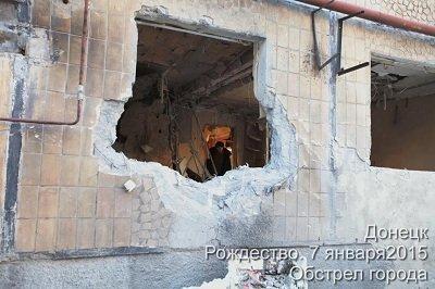 Рождественские «подарки». Обстрел Донецка 7 января (фото) (фото) - фото 1