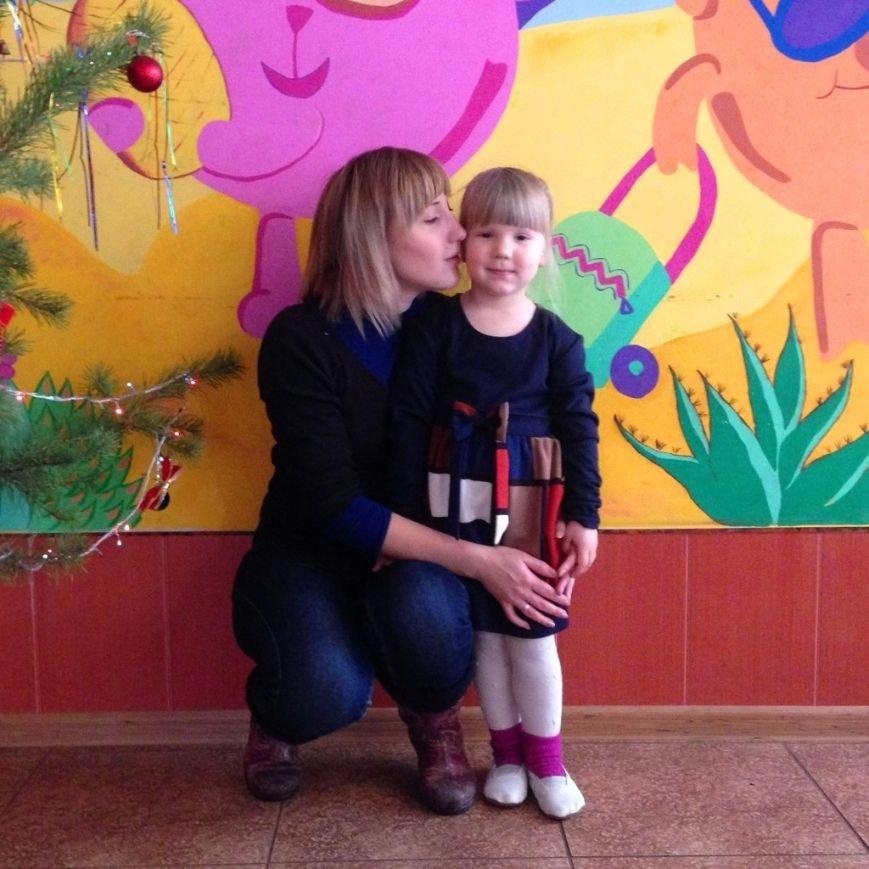 Нужна помощь одинокой матере переселенке в г. Доброполье! (фото) - фото 1