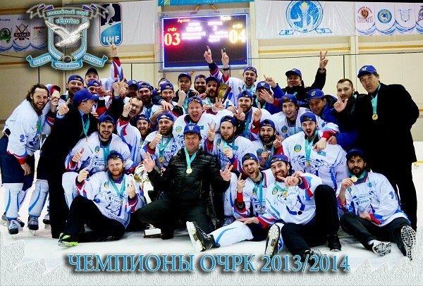 Суперфинал Континентального кубка по хоккею: гродненский «Неман» против Франции, Германии и Казахстана (прогноз, расписание) (фото) - фото 1
