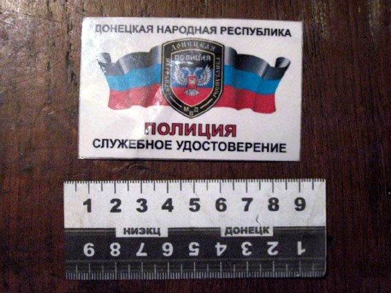 Неподалеку от Красноармейска милиция задержала «полицейского ДНР» с боевой гранатой. Мужчина направлялся в родной город - Димитров (ФОТО) (фото) - фото 6