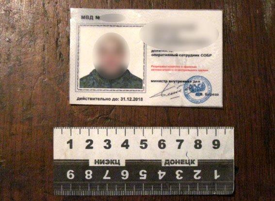 Неподалеку от Красноармейска милиция задержала «полицейского ДНР» с боевой гранатой. Мужчина направлялся в родной город - Димитров (ФОТО) (фото) - фото 5