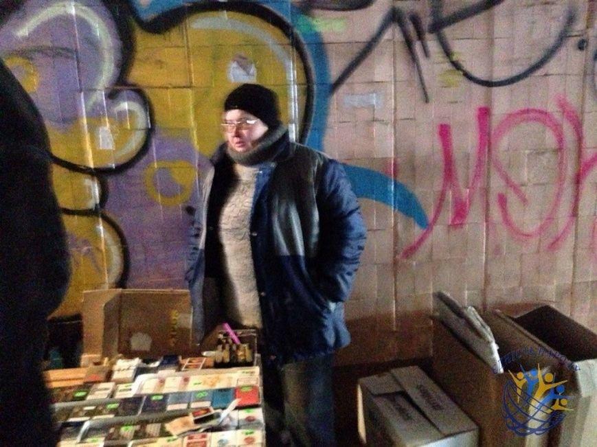 Криворожане продолжают борьбу с контрабандой из России (ФОТО, ВИДЕО) (фото) - фото 1