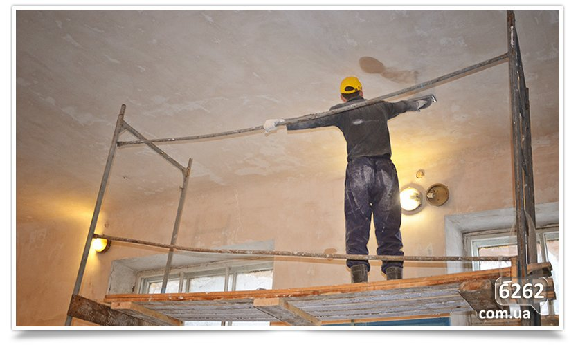 В Славянске начался долгожданный ремонт ДЮСШ (фото) - фото 5