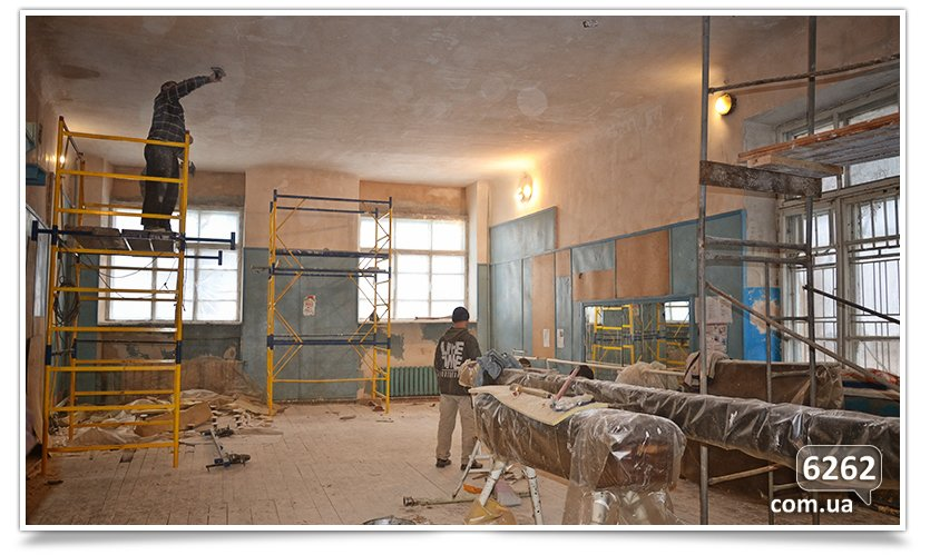 В Славянске начался долгожданный ремонт ДЮСШ (фото) - фото 7