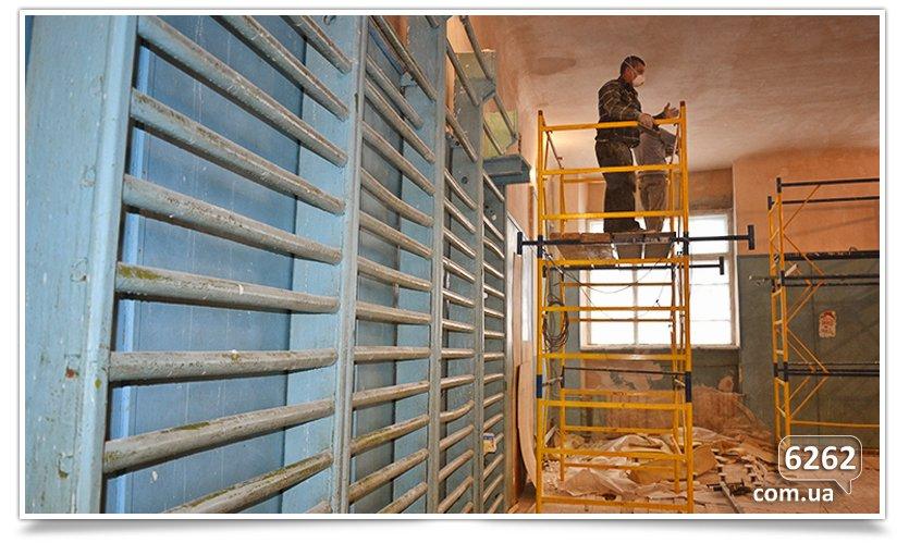 В Славянске начался долгожданный ремонт ДЮСШ (фото) - фото 6