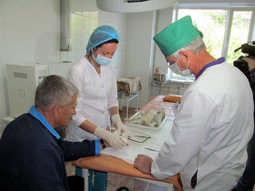 Харкив-ВМКЦ-4