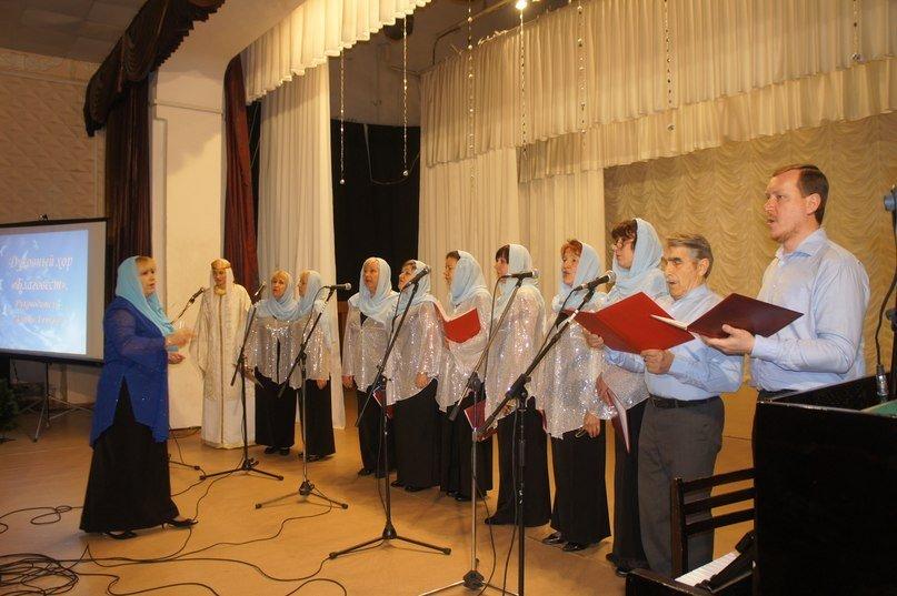 Концерт в честь Рождества Христова, фото-3