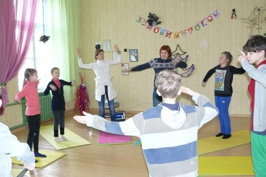 Досуг детей в Славянске проводят общественные организации (фото) - фото 1