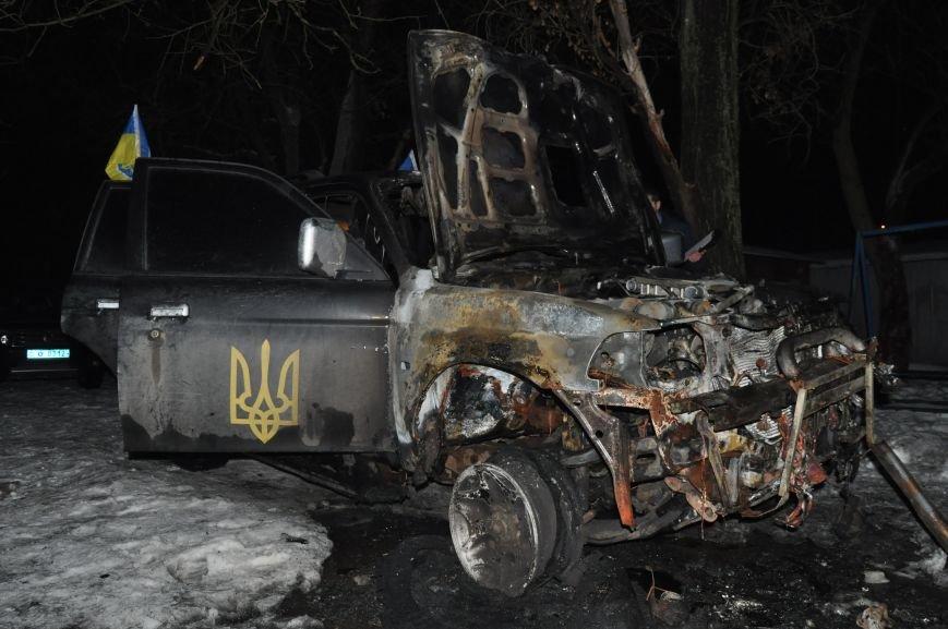 В Запорожье сожгли машину местной Самообороны (ФОТО), фото-1