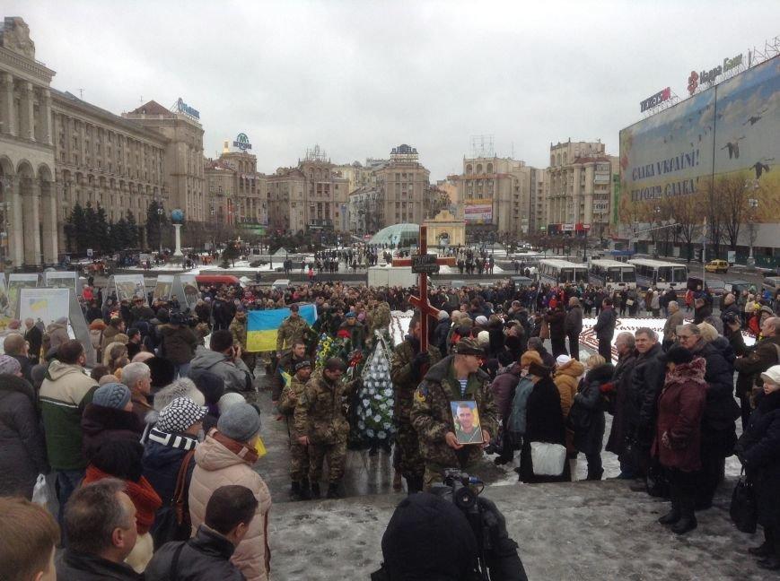 В Киеве простились с погибшим бойцом «Айдара» Скифом (ФОТО, ВИДЕО) (фото) - фото 1