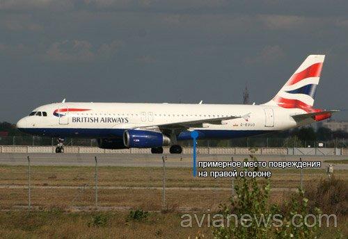 В аэропорту Борисполь серьезно повредили британский авиалайнер (ФОТО) (фото) - фото 1
