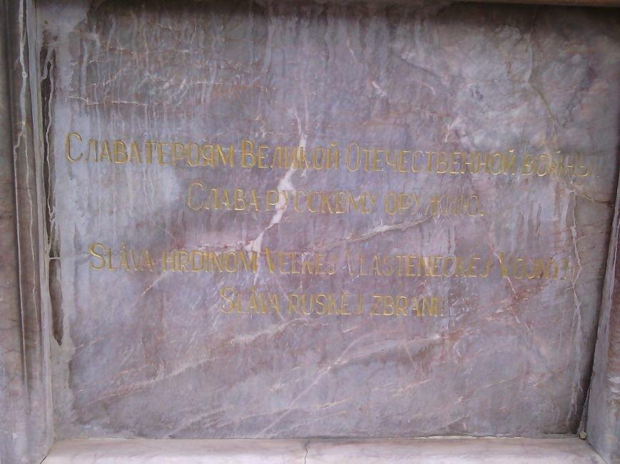 Поки ми знищуємо пам'ятники радянської доби, закордонні сусіди їх оберігають (фото) - фото 3