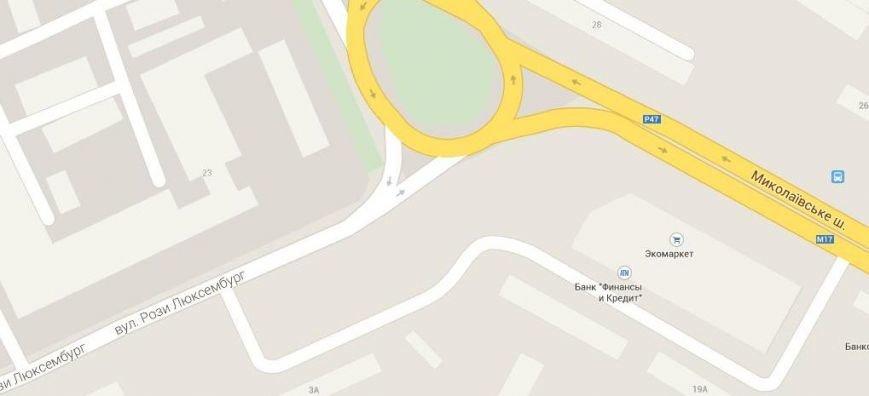 ДТП на Николаевском шоссе (фото) - фото 1