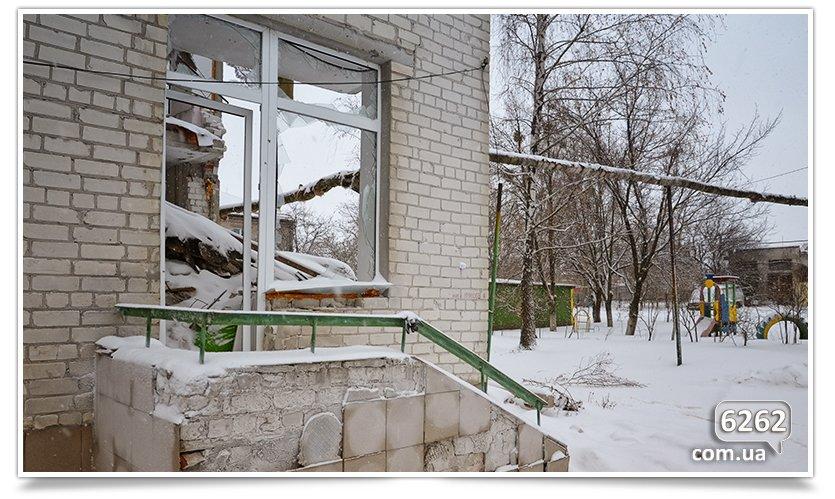 В Славянске закрывается дошкольный детский дом, единственный в области. (фото) - фото 5