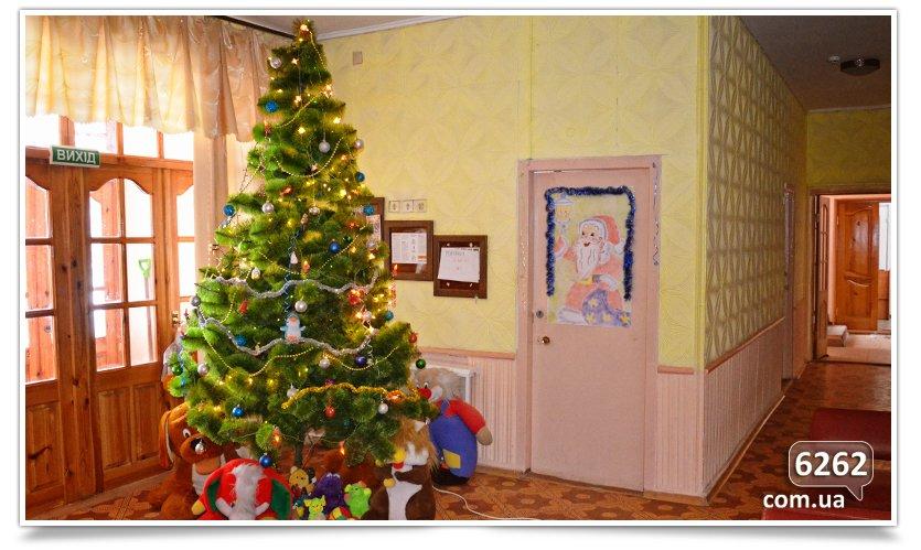 В Славянске закрывается дошкольный детский дом, единственный в области. (фото) - фото 4