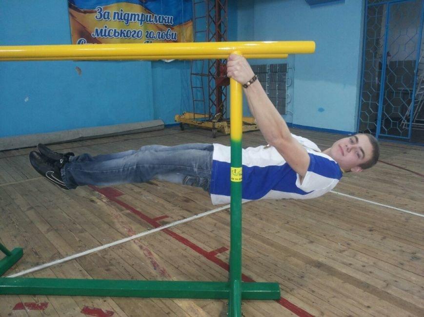 Криворожанин Максим Пустошило занял первое место на турнире Street Workout в Александрии (ФОТО) (фото) - фото 1