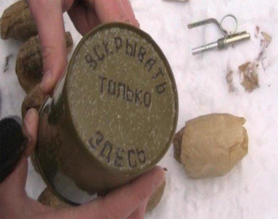 Кіровоградські оперативники затримали двох осіб, які продавали вибухові речовини (фото) (фото) - фото 1