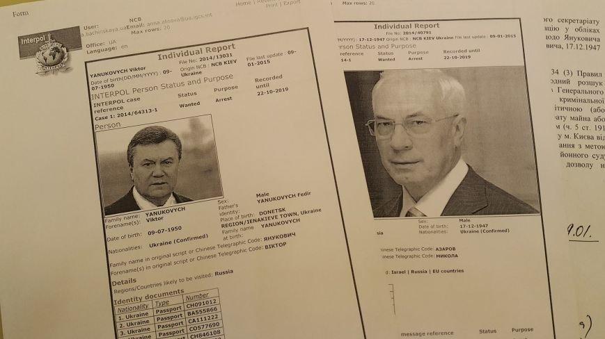 Интерпол объявил в розыск Януковича и Азарова (ДОКУМЕНТ), фото-1