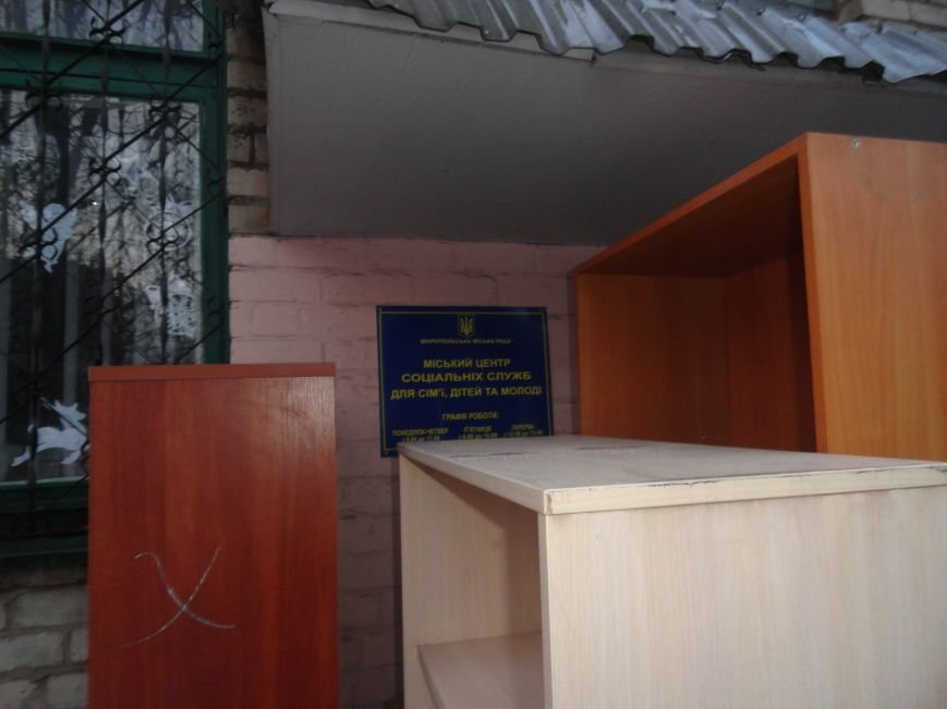 В  Мариуполе  откроют центр  психологической  помощи (ФОТОРЕПОРТАЖ) (фото) - фото 1