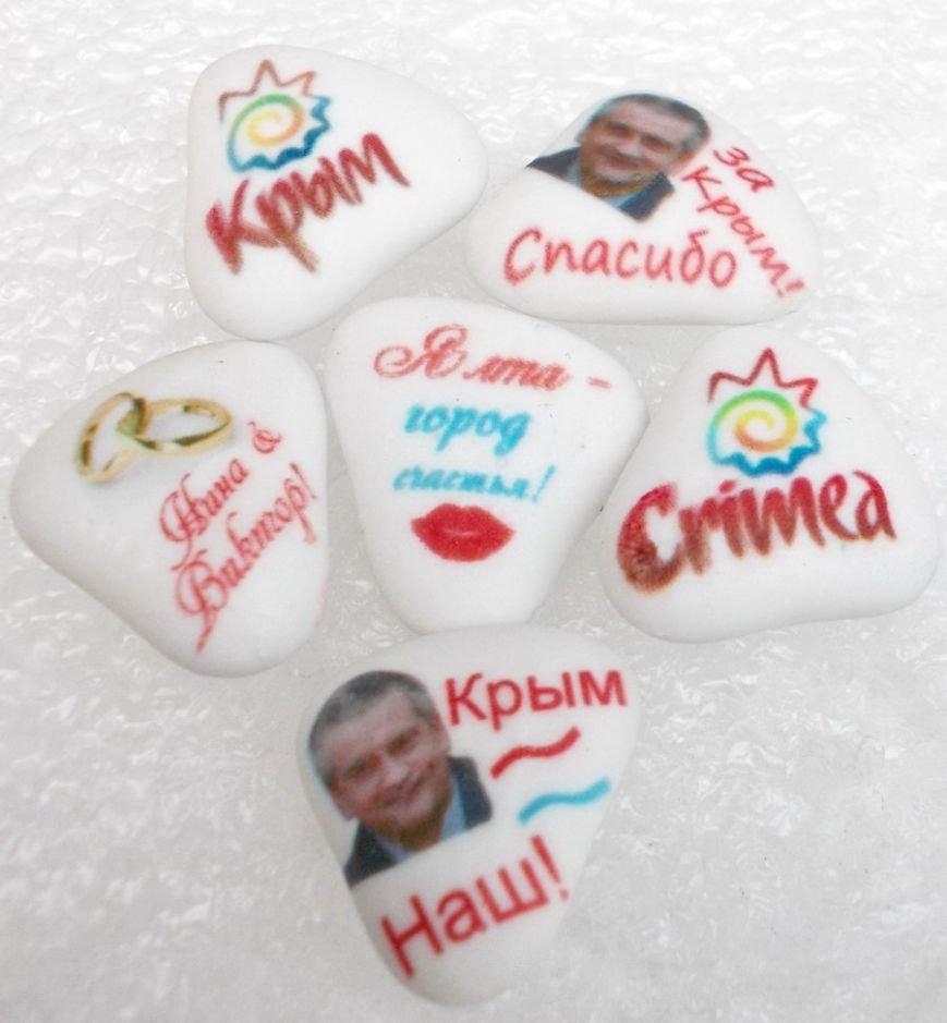 В Ялте изобрели уникальную технологию брендирования конфет (фото) - фото 1