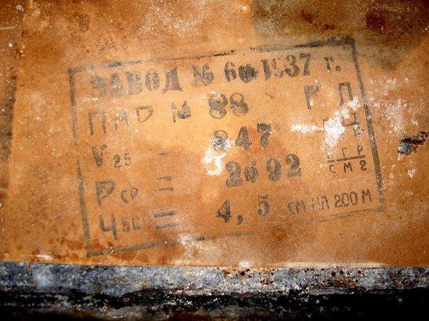 В Волковыске на территории ЖКХ нашли более 200 гранат и 2 тыс патронов (Фото) (фото) - фото 5