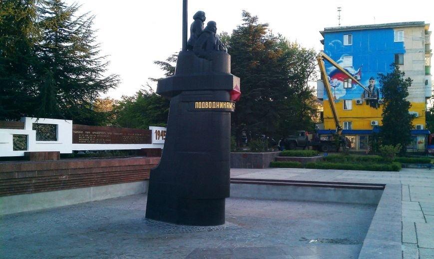 ФОТОФАКТ: В Крыму неизвестные вандалы «ослепили» Путина (фото) - фото 1