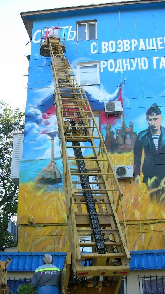 ФОТОФАКТ: В Крыму неизвестные вандалы «ослепили» Путина (фото) - фото 2