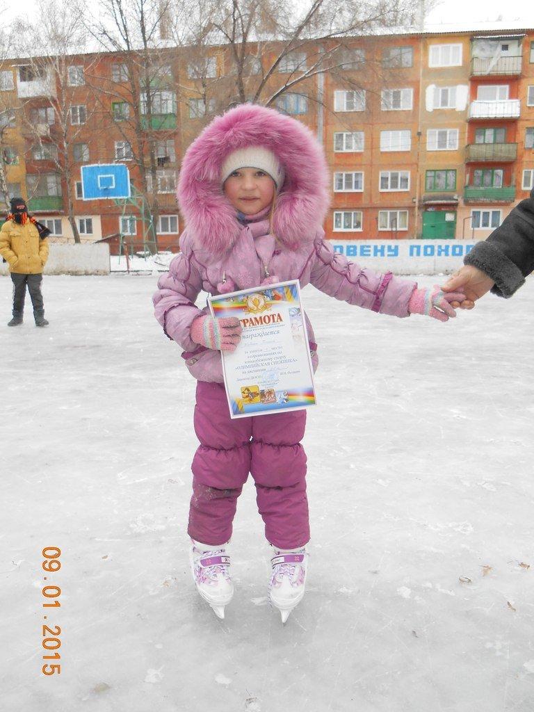 В Красноармейске состоялись соревнования по конькобежному спорту «Олимпийская снежинка», фото-3