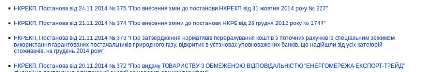Screenshot - 13.01.2015 - 12:10:46