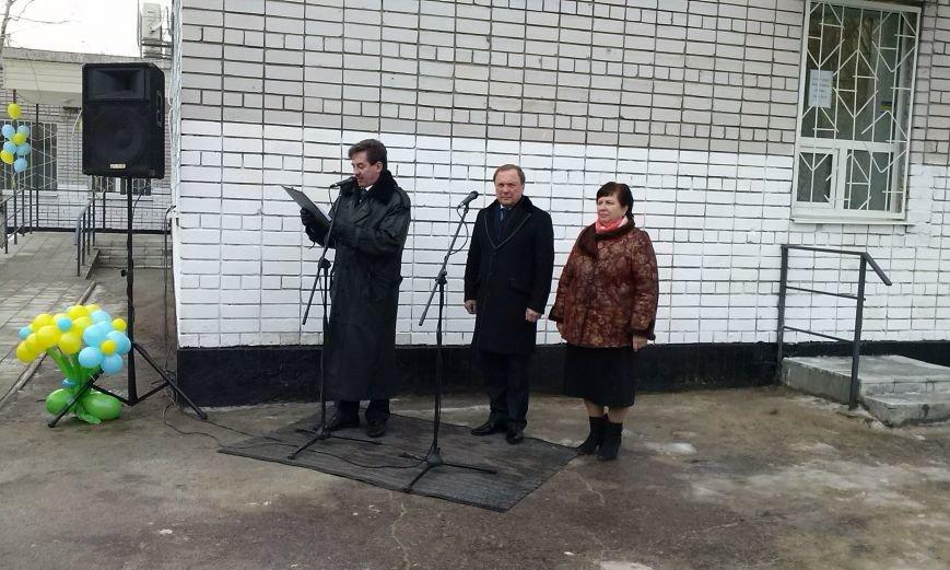 В Днепровском районе Днепродзержинска открыли новую медицинскую амбулаторию, фото-1