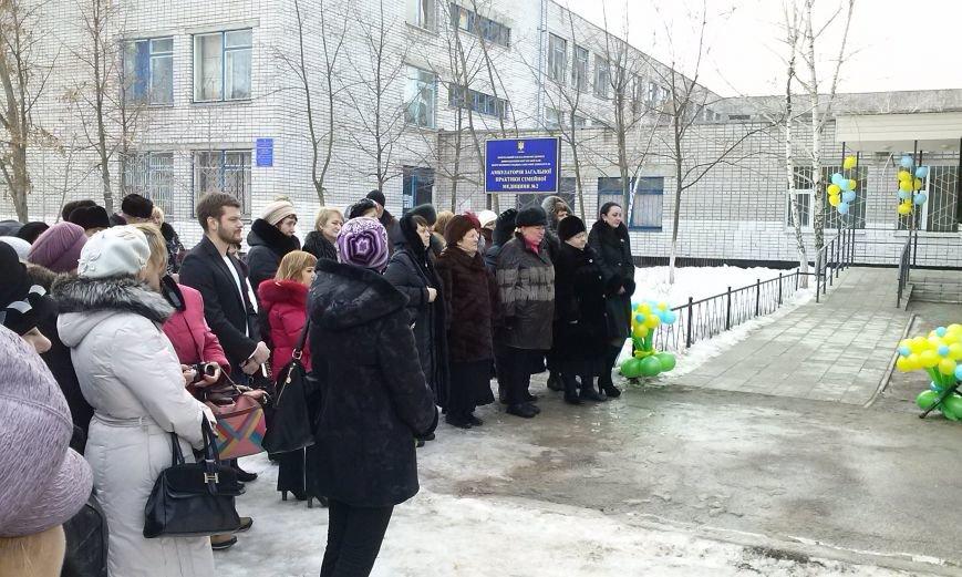 В Днепровском районе Днепродзержинска открыли новую медицинскую амбулаторию, фото-2
