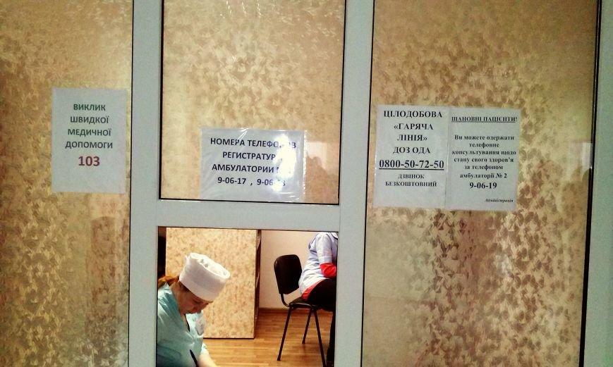 В Днепровском районе Днепродзержинска открыли новую медицинскую амбулаторию, фото-3
