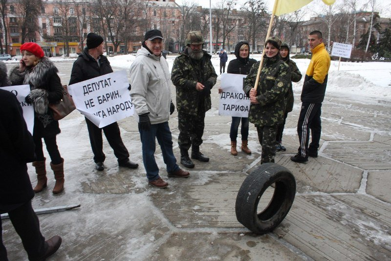 В Полтаве прошёл «коммунальный» митинг (ФОТО) (фото) - фото 10