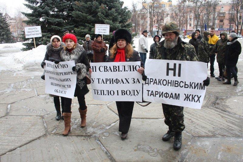 В Полтаве прошёл «коммунальный» митинг (ФОТО) (фото) - фото 5