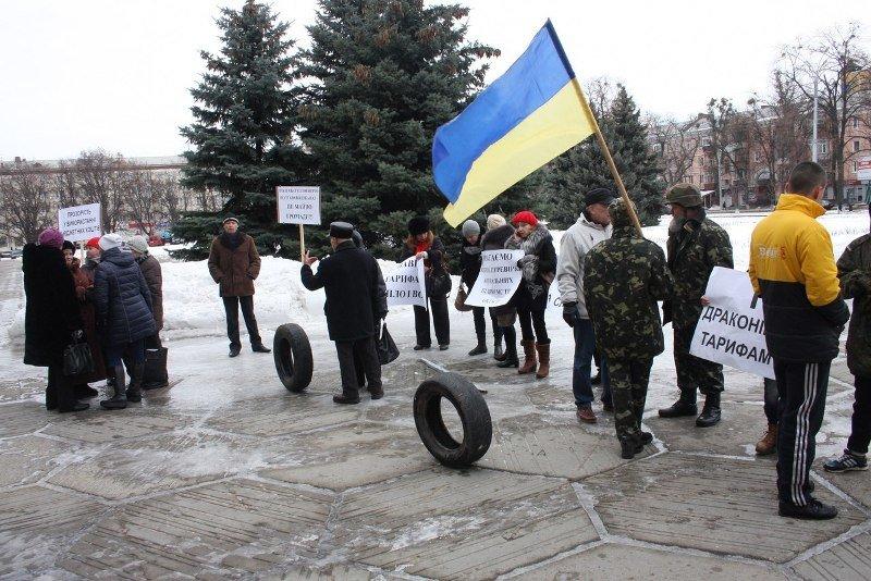 В Полтаве прошёл «коммунальный» митинг (ФОТО) (фото) - фото 8